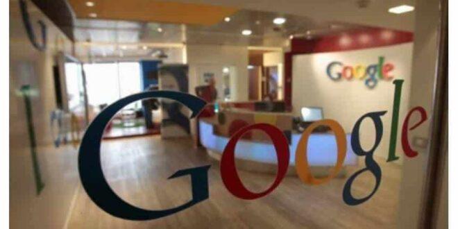 Google Vagas De Empregos e Estágios