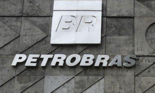 Petrobras Vagas e Oportunidades